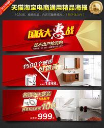 淘宝天猫年中国庆大气活动海报PSD