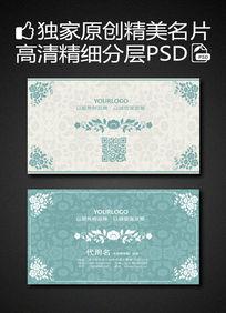 休雅大方花纹服装纺织行业名片 PSD