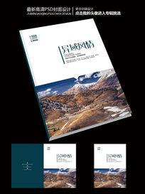 异域风情风景摄影画册封面设计