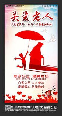 老人双手图片 老人双手设计素材 红动网图片