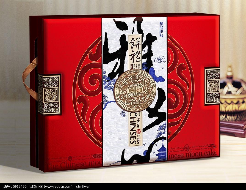 国品饼礼月饼包装设计图片