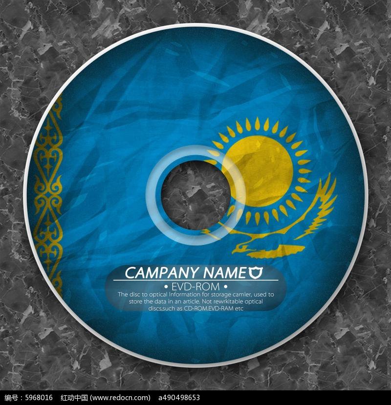 哈萨克斯坦国旗光盘设计