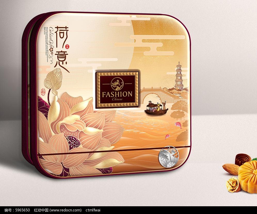 荷意月饼包装设计图片