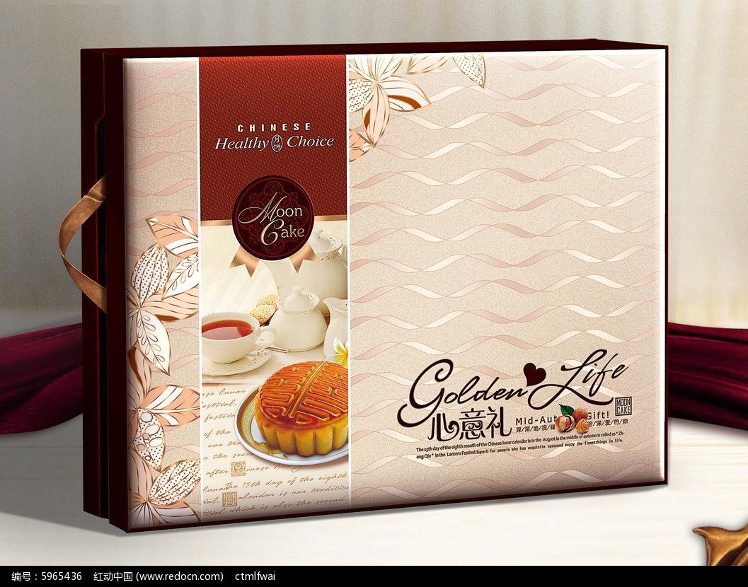 心意礼月饼包装设计图片