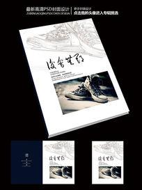 怀旧校园青春商业小说封面设计