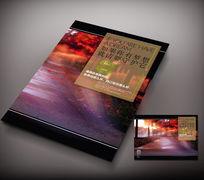 梦幻摄影画册封面