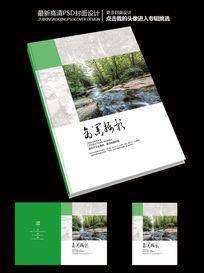 商业摄影至简现代个人作品集封面设计
