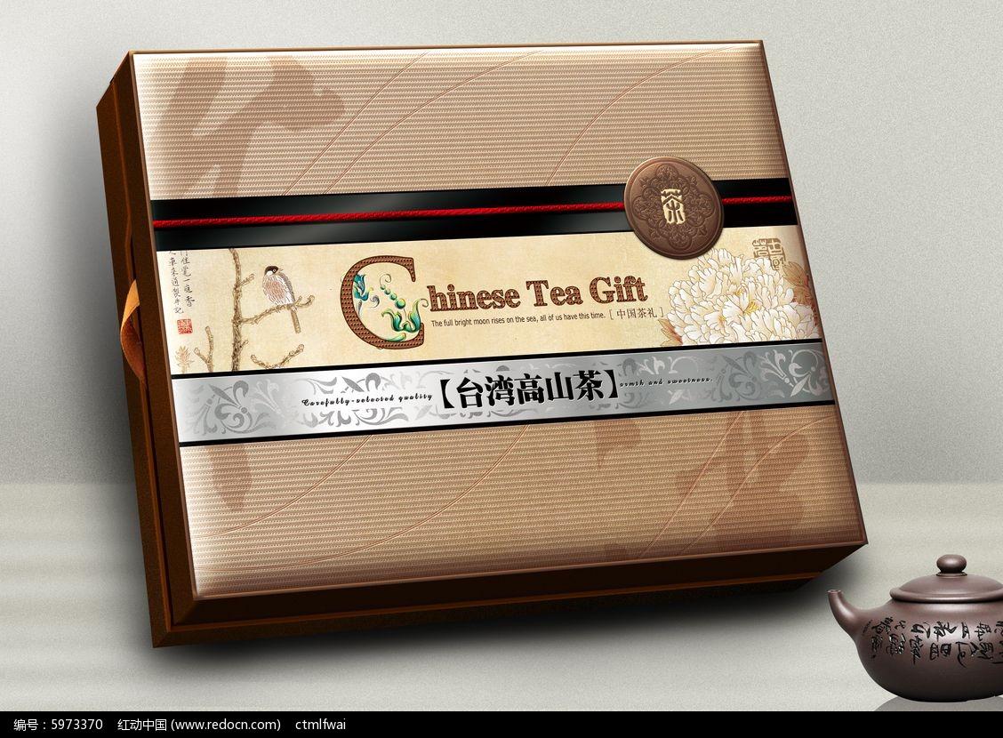 台湾高山茶包装图片