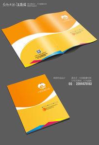 通用企业宣传画册封面封套设计模板