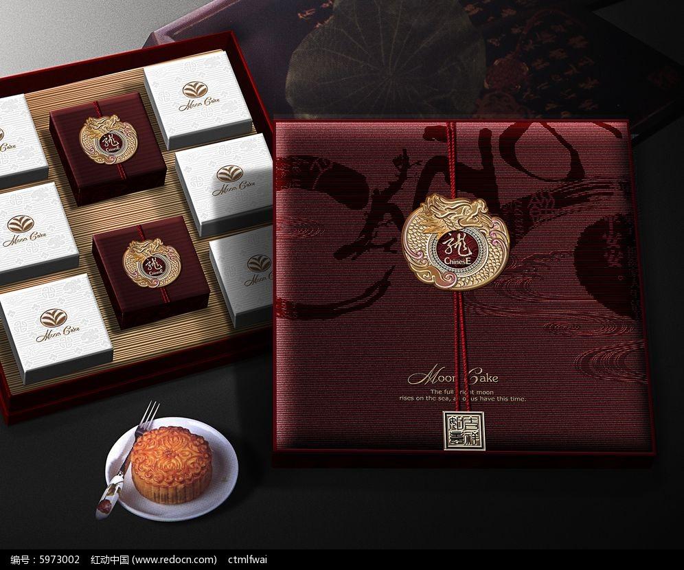 祥福月饼包装设计图片