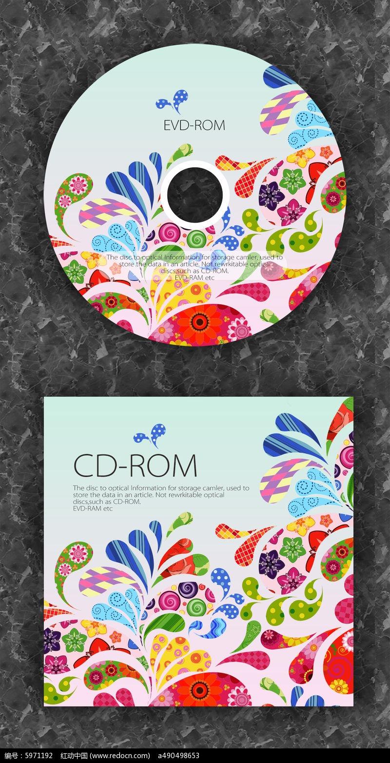 喜庆彩色花纹企业光盘设计图片
