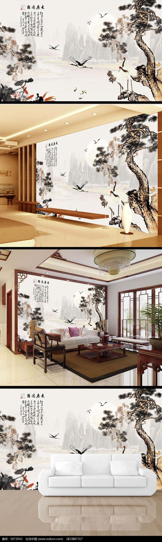 中式迎客松水墨画电视背景墙图片