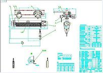 3T电动葫芦总图 dwg