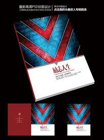 超人风格励志人生作品集封面设计