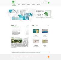 传统企业站三峡云海药业首页 PSD
