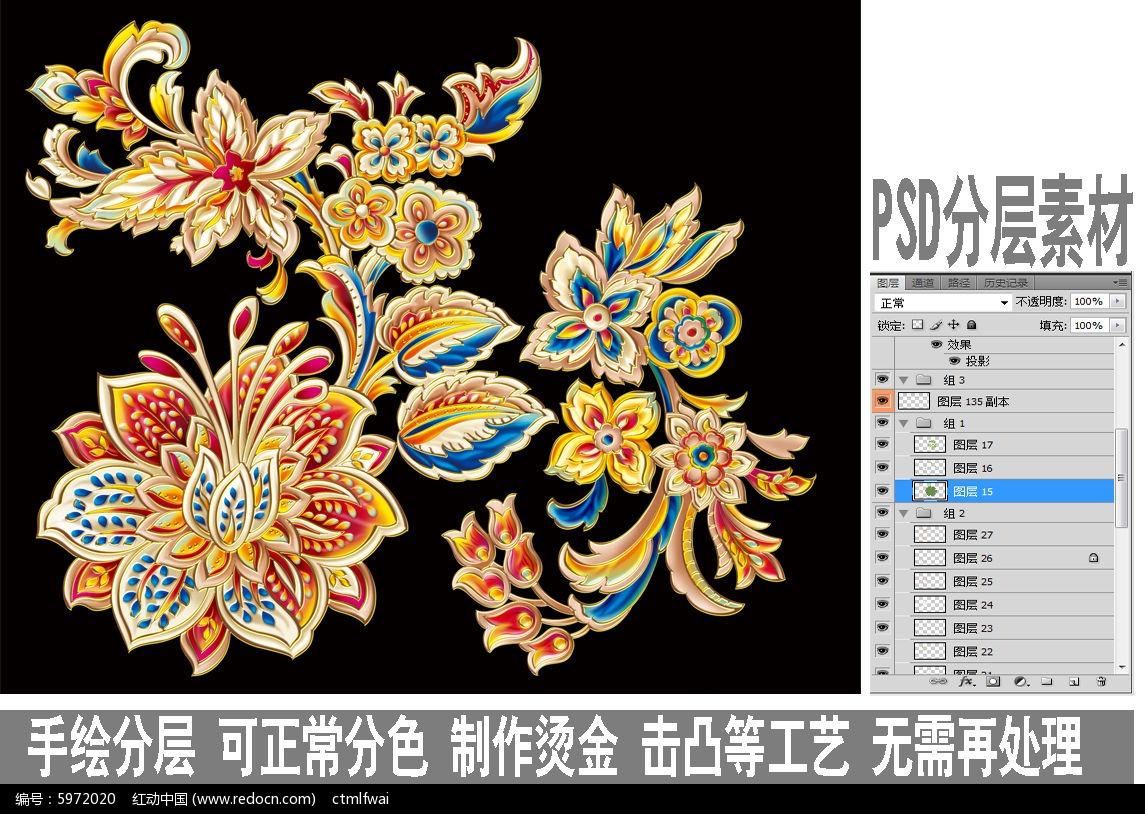 简单大花刺绣图案简单花朵刺绣图案高清图片