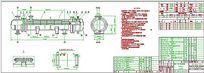 浮头式换热器CAD图 dwg