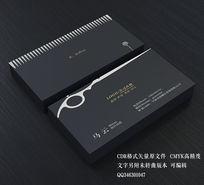 黑色质感简洁时尚理发师名片