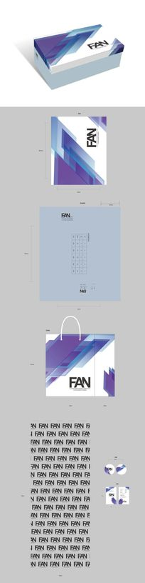 简洁蓝色商务鞋盒