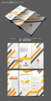简约时尚装修企业公司折页版式设计模板