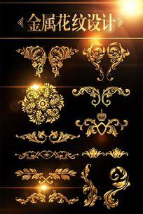 金属花纹藤蔓心形图案设计