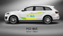 炫酷时尚车贴 PSD