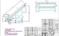 皮带输送机全套CAD图纸