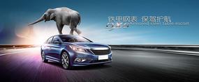 汽车创意海报