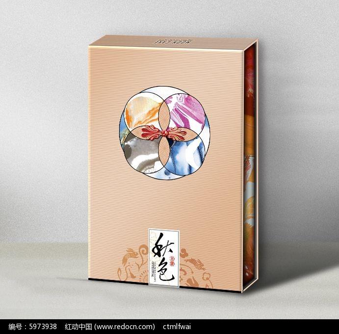 秋色酒店月饼包装图片
