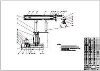 伸缩臂式上下料机械手液压系统设计 dwg