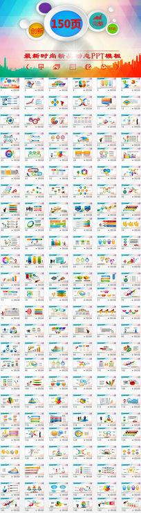 通用精美简洁通用总结工作计划ppt图表合集