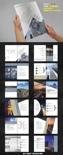 现代城市画册设计