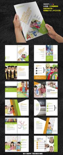 学校教育画册设计