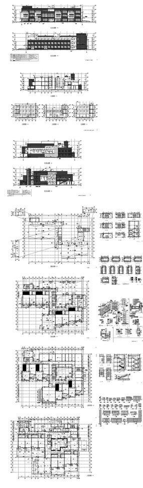 幼儿园教学楼建筑图