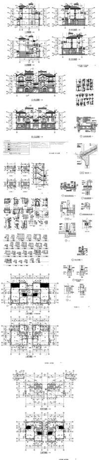 住宅建筑设计