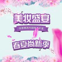 紫色清新女神系字体样式设计 PSD