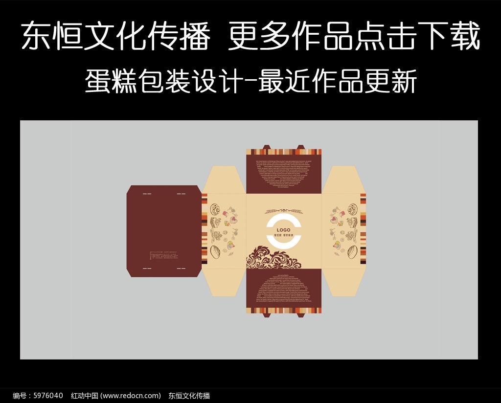 包装 大方 欧式西点 包装设计