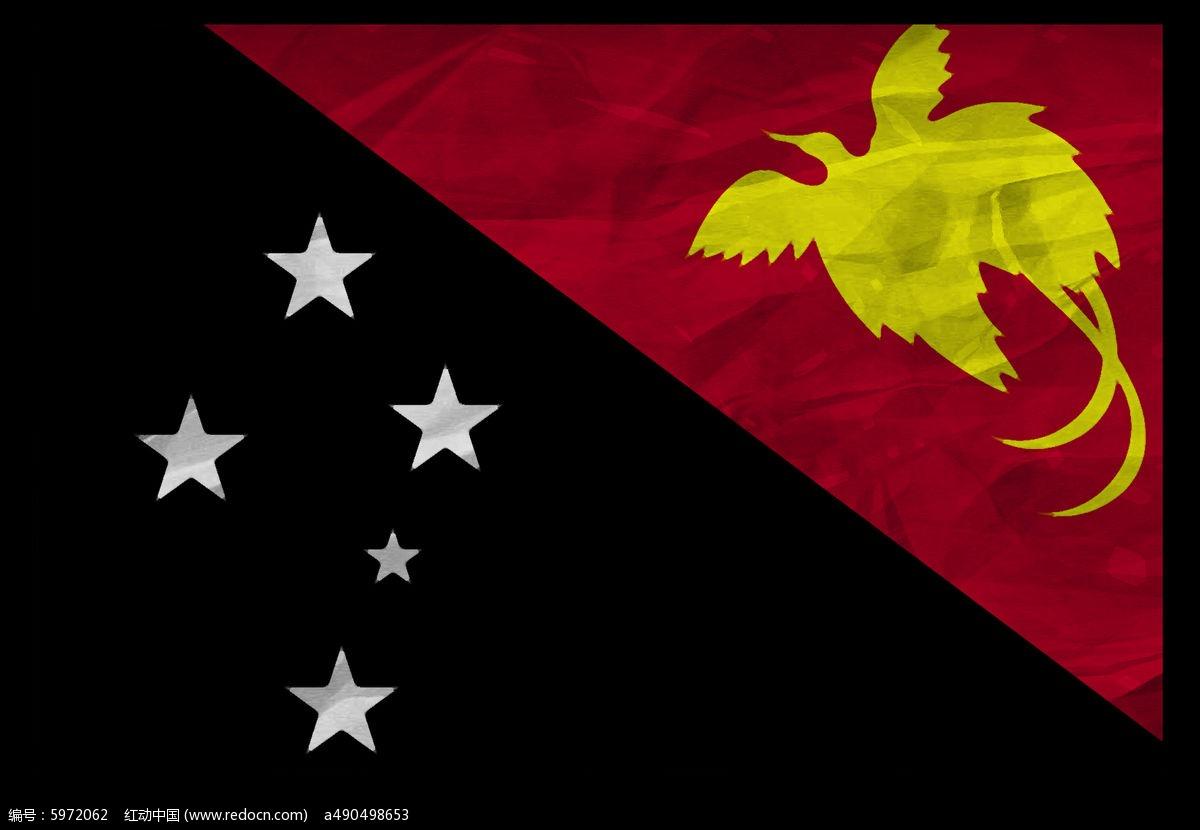 巴布亚新几内亚国旗简洁图案装饰画