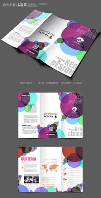创意传媒公司三折页设计