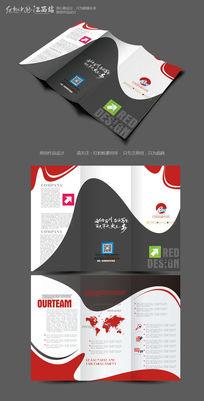 创意广告公司三折页设计