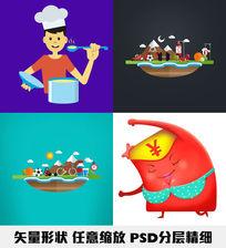 厨师空岛红包矢量卡通绘制图形图像
