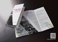 黑白高端企业折页