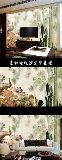 家和富贵玉雕孔雀竹子壁画电视背景墙