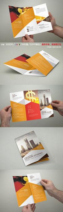 金融三折页模板