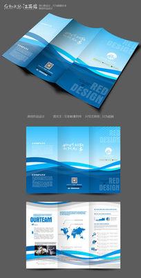科技公司三折页版式设计