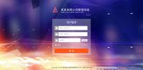 炫酷科技背景管理登录系统界面 PSD