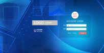 蓝色科技背景公司后台登录界面 PSD