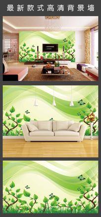 绿色树叶蝴蝶背景墙