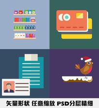 矢量卡通小鸟身份证证书银行卡商品货架扁平化图案