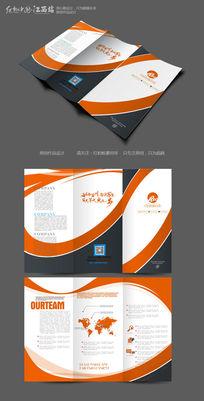 时尚物流公司三折页设计